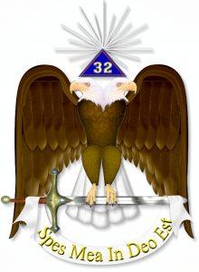 32EagleLogo
